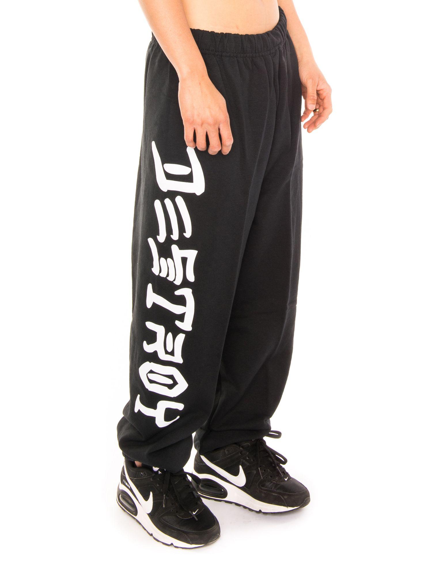 cc3d5223dcbc Skate and Destroy Sweat Pants - illUMATE